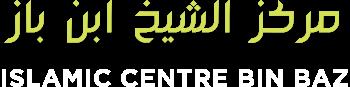 Islamic Centre Bin Baz
